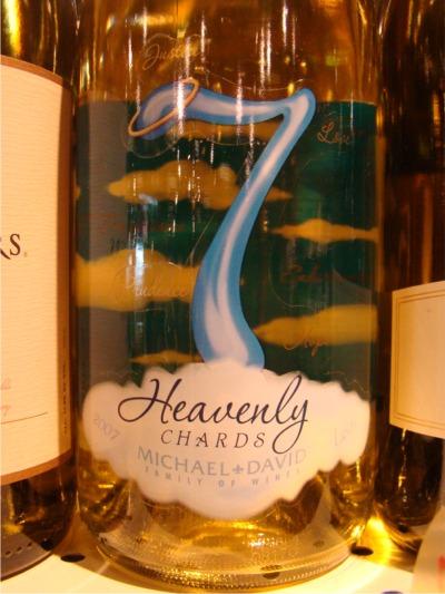 Wine heavenly