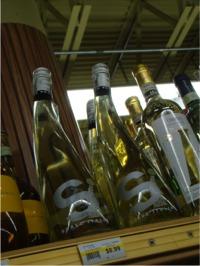 Ikea 10 curvy wine