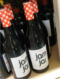 Ikea 10 jam jar wine