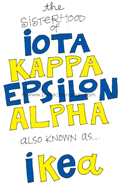 Ikea greek copy