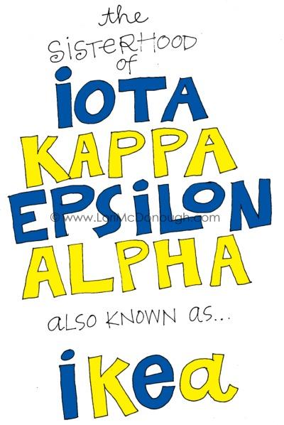 Ikea greek copy