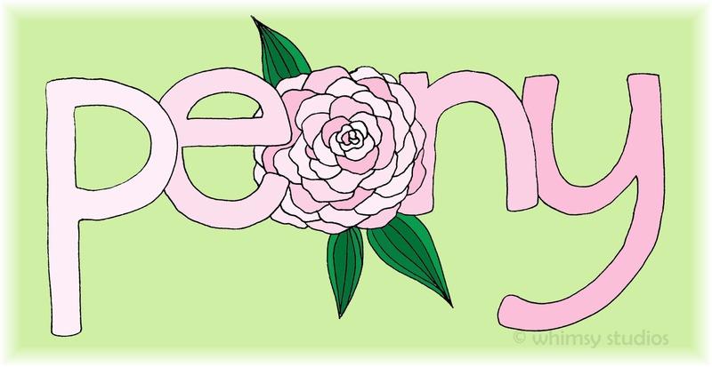 Peony2_logo